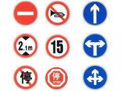 厦门交通标志标牌_自发光交通标志牌定做-厦腾交通