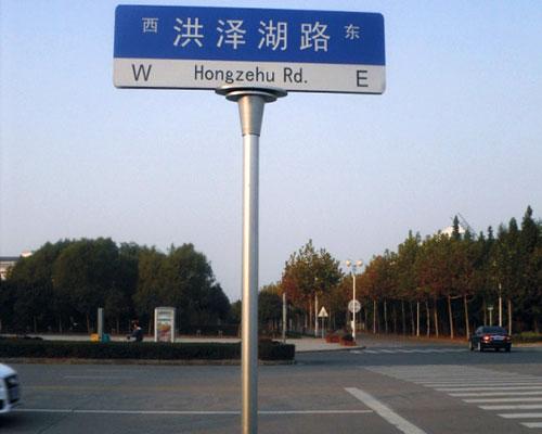 哪里能買到好的新款路名牌 北京候車亭