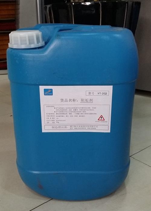 缓蚀阻垢一体剂哪里有-知名厂家为你推荐口碑好的闭式缓蚀阻垢一体剂YT-201C