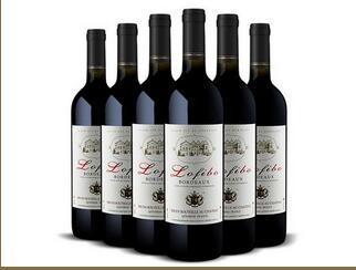 【好时光】葡萄酒 葡萄酒销售 葡萄酒批发 葡萄酒哪家好