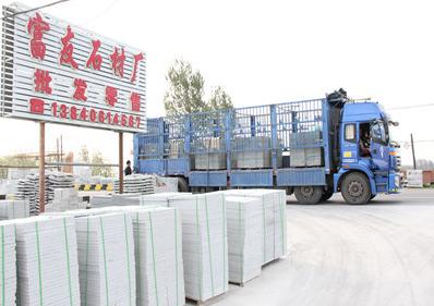 火烧板专业供货商——抚顺石材厂