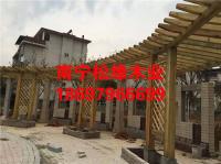 广西实惠的防腐木花架|防腐木工程广西松缘木业