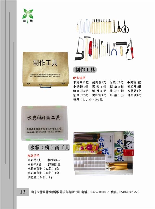 陕西美术器材供应商-实用的美术器材推荐