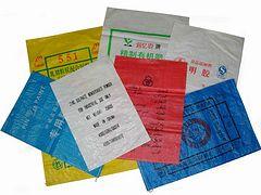 陕西复合肥编织袋-高质量的复合肥编织袋生产厂家推荐