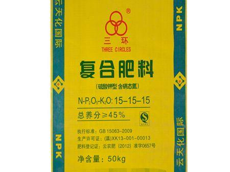 长春复合肥塑料编织袋-源东包装供应价位合理的有机肥编织袋