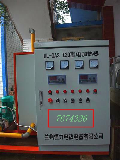 固体蓄热锅炉,购买有品质的蓄热电锅炉优选恒力电热电器