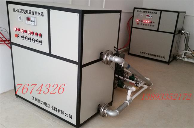兰州安宁电锅炉-专业的浴池专用电锅炉供应商-兰州恒力