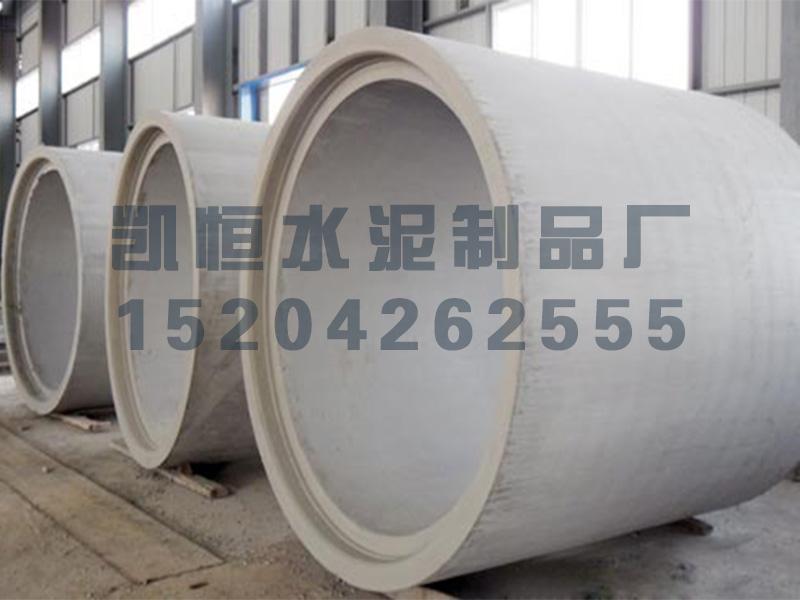 辽宁好用的水泥管供应出售|水泥管道制造