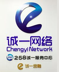 广东口碑好的网络广告推荐,官网建设价位