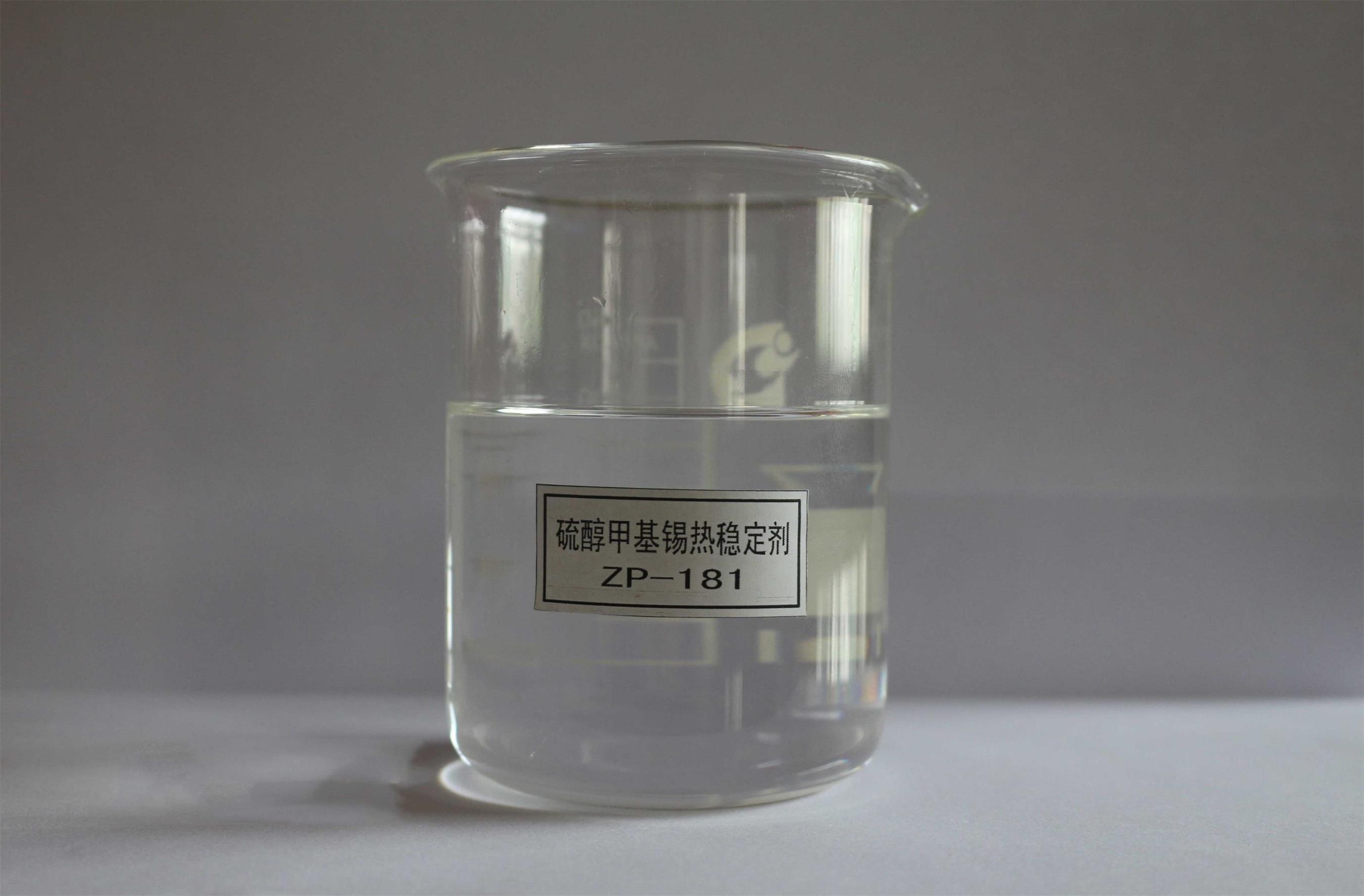 環保熱穩定劑@環保穩定劑廠家《玉光》環保穩定劑價格