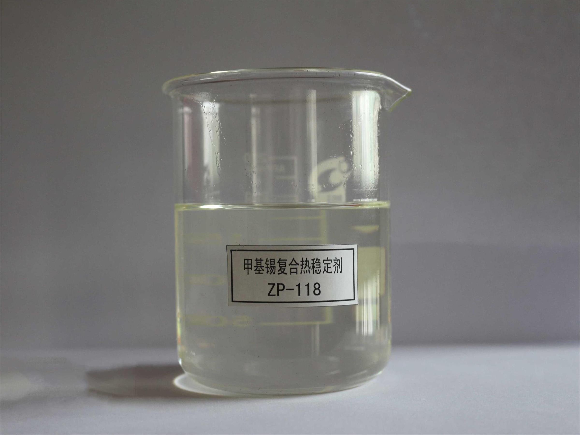 【玉光】环保热稳定剂@环保稳定剂厂家@环保稳定剂价格