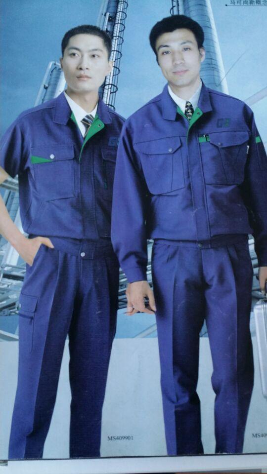 黄岛工作服厂家价格行情-想买优良工作服就到润恒兴服装