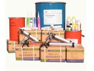 邢台聚氨酯玻璃胶_专业的聚氨酯玻璃胶公司_永兴实业