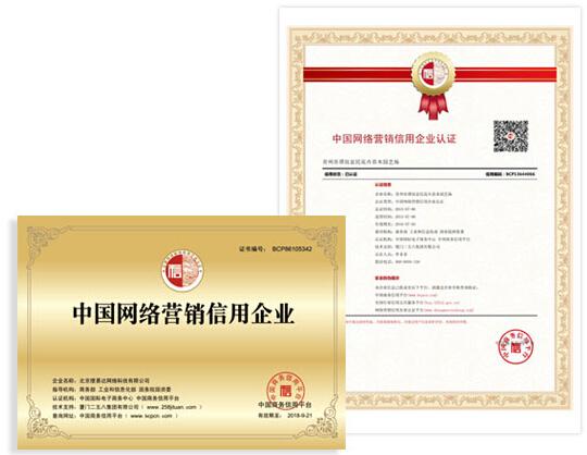 淮北258商友宝_要找专业可靠的258商友宝就来华商科技