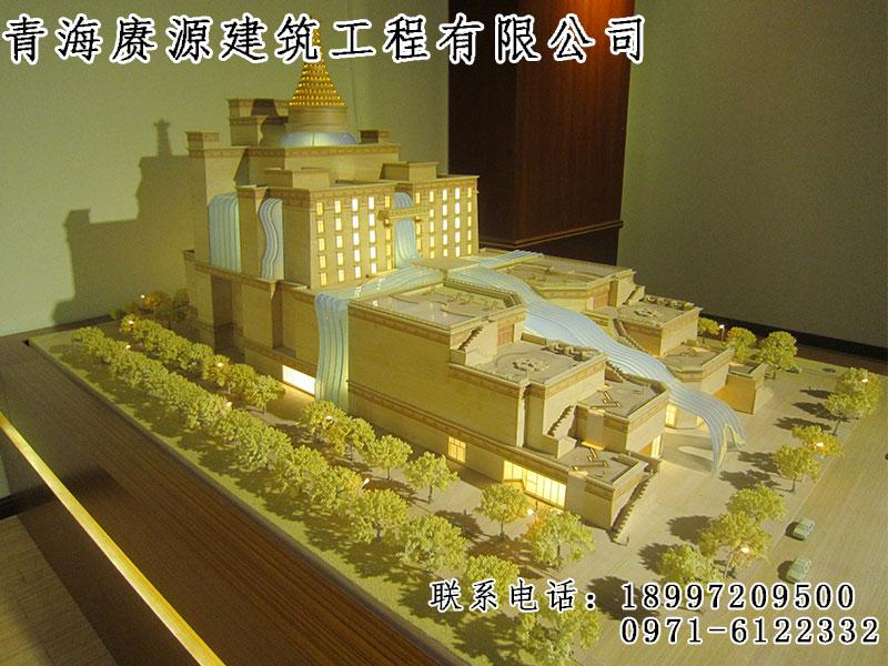 青海景观模型-西宁楼宇沙盘制作