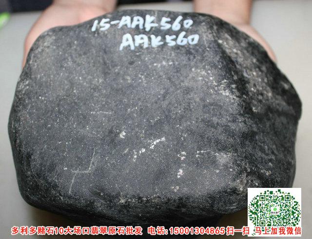 怎么买翡翠原石多利多赌石,专业的老坑莫湾基翡翠赌石阳绿翡翠手镯料由北京迈向卓越珠宝提供