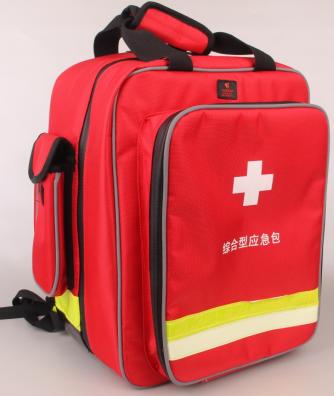 康力迪医疗供应实惠的户外运动急救包急救箱 团队旅行应急箱