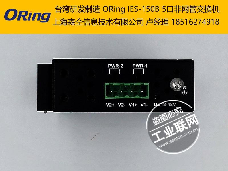 销量好的ORingIES-150B交换机供应商-工业交换机光伏