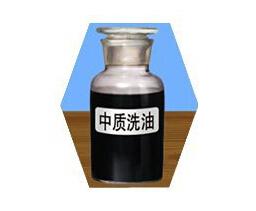 【中质洗油价格】中质洗油河北厂家