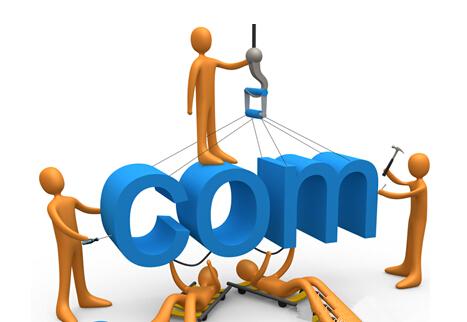 河北網加思維體系完善的網站建設服務|冀州網站建設代理