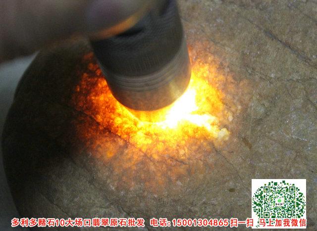 【荐】北京独具一格的老坑打马坎阳绿——江苏翡翠赌石收藏