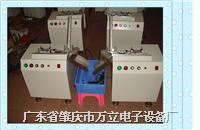 优惠的磁环分切机-万隆电子提供好的磁环分切机
