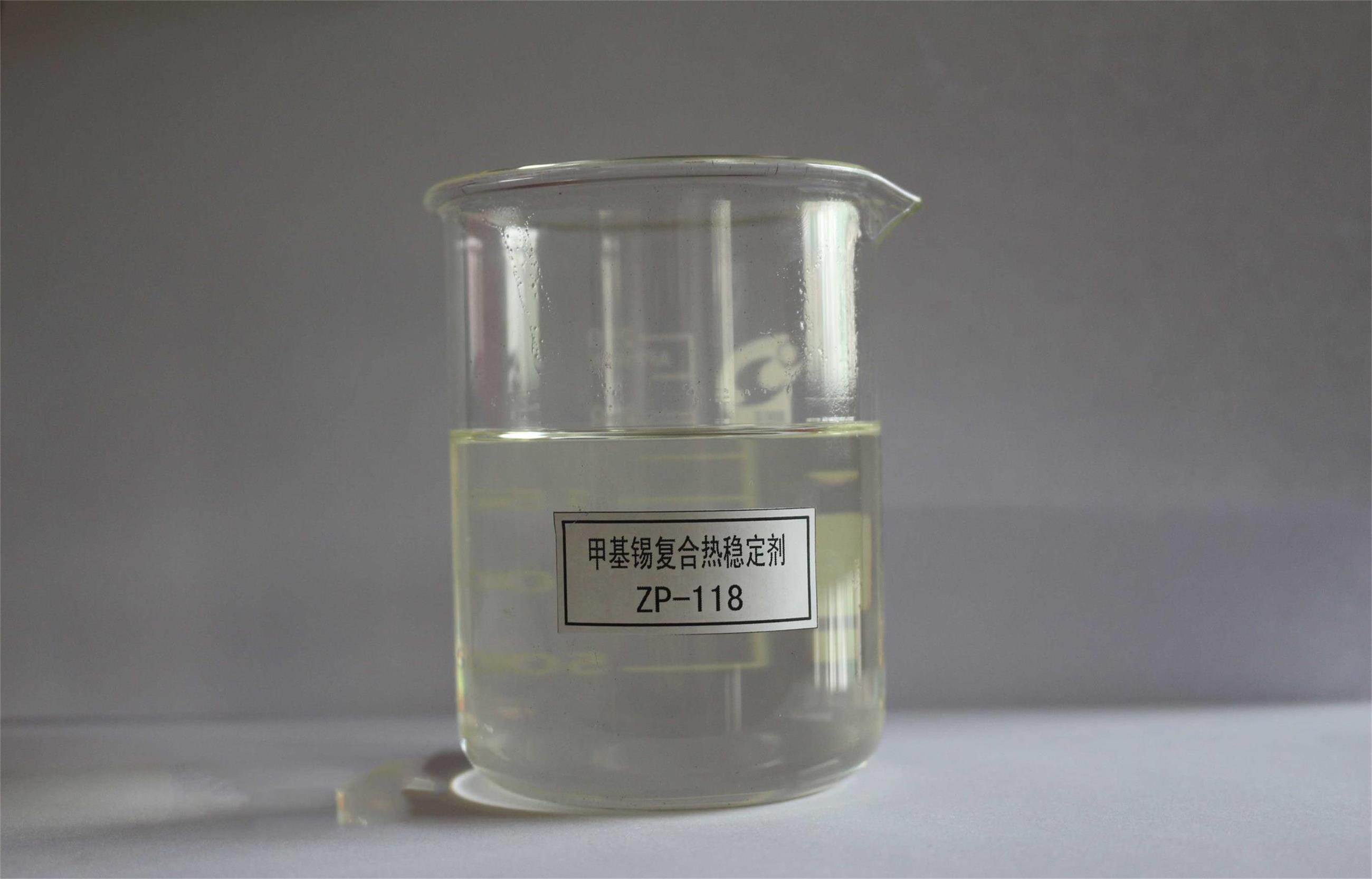 山东新型环氧增塑剂,新型环氧增塑剂价格,新型环氧增塑剂