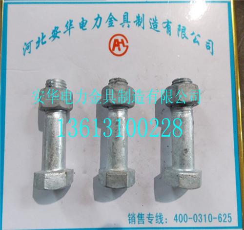 高品质供应六角螺栓报价单|划算的六角螺栓在哪可以买到