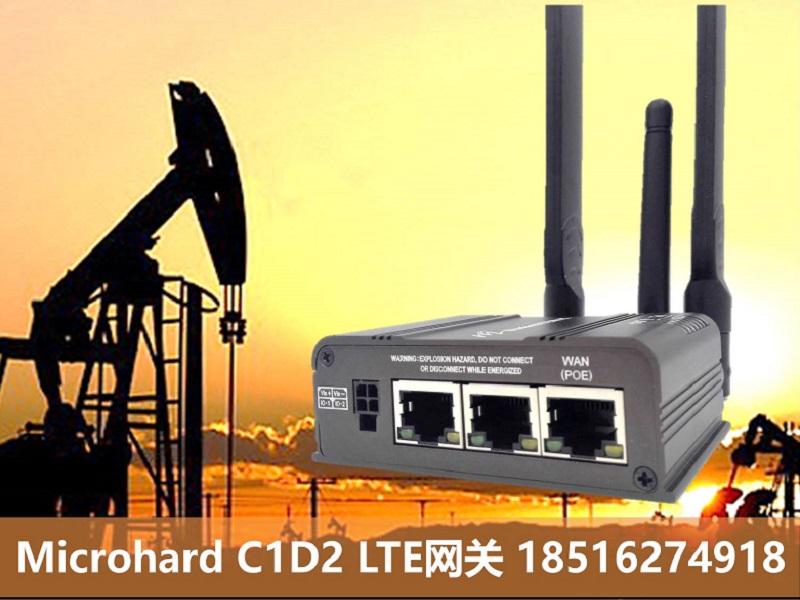 上海鋆锦供应专业的Bullet-LTE双4G全网通路由器 Microhard3G路由器