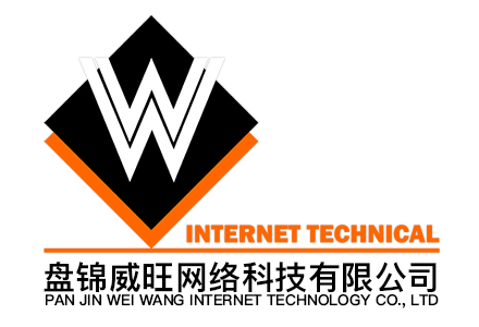 盘锦威旺网络科技有限公司