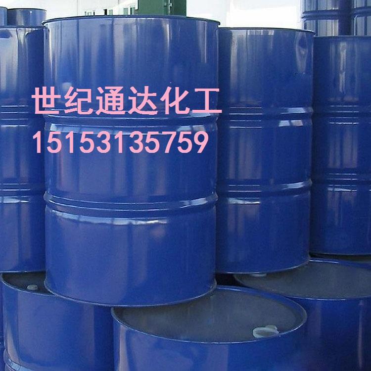 吉林石化出口級乙腈 現貨供應 價格優勢出貨