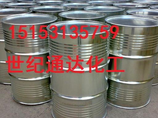 齊魯石化各種型號石油醚現貨出售價格優惠