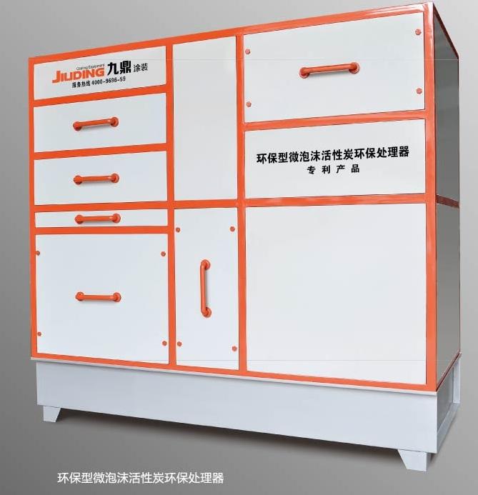 专业的涂装处理设备_泉州高性价环保型涂装后期处理设备批售