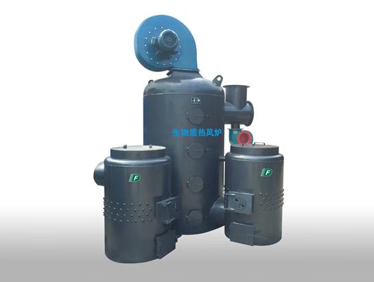 生物质多体热风炉价格-凤城市大方能源提供良好的生物质多体热风炉