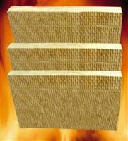 乌鲁木齐岩棉价格如何,[供应]乌鲁木齐热销岩棉