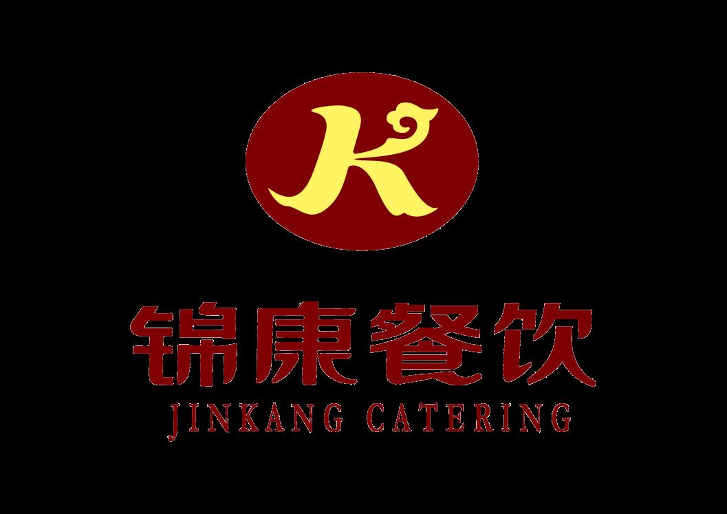 洪山餐饮公司 湖北专业的餐饮配送 ()