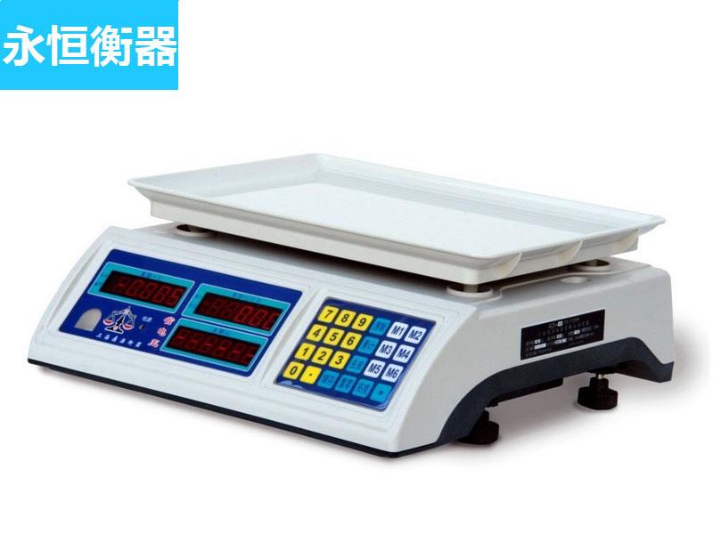 永恒衡器廠供應物超所值的稱重電子秤-超市電子秤