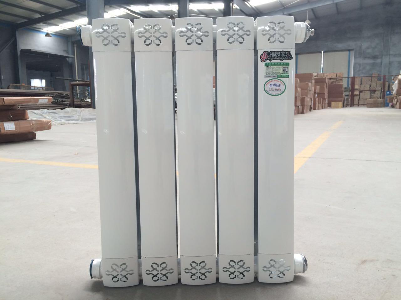 福园家乐散热器-靠谱的福园家乐散热器供应
