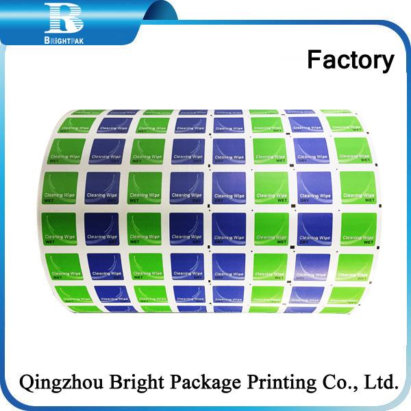 【铝箔纸卷材】包装卷材印刷方案提供商@青州博睿