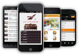 邯鄲移動網站——河北專業的邯鄲手機網站公司