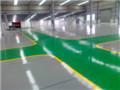 [常年供应]安徽微珠防滑地坪材料|安徽金磨石商务地坪案例