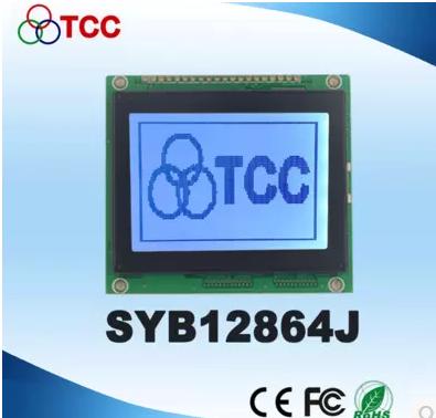 三元晶科技提供实惠的12864JZK液晶屏 12864液晶屏厂家
