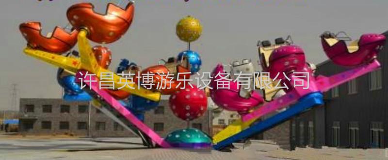 炫舞飞车游乐设备厂家***
