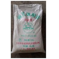 徐州高透明碳酸锌-江苏哪里买安全的高透明碳酸锌