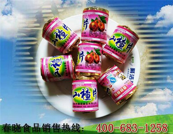 山楂厂家_采购实惠的山楂饼就找青州市春晓食品