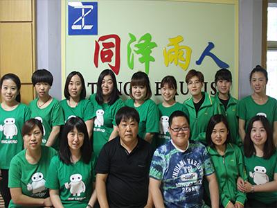 权威的孤独症培训同泽雨人学校提供——孤独症教育学校