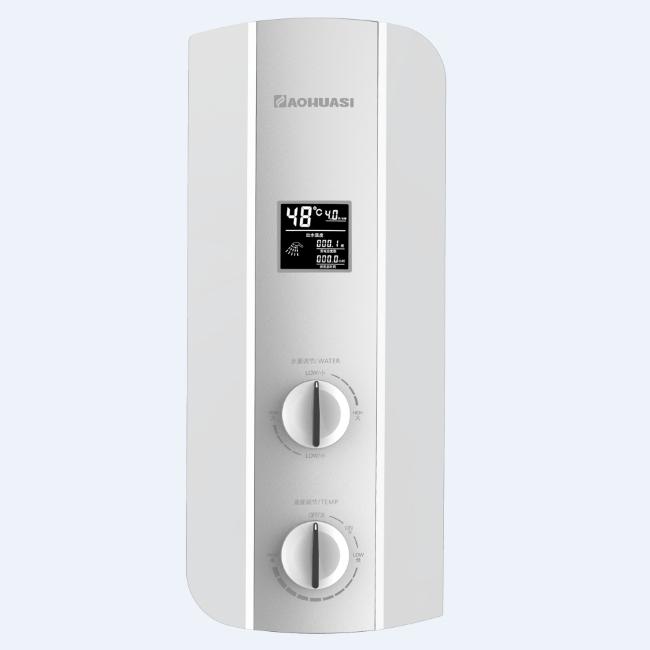 即热式电热水器厂家_奥华斯提供质量硬的热水器
