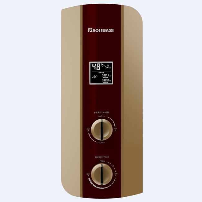 即热式电热水器_厦门销售-即热式电热水器
