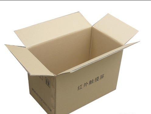 青州纸箱厂——鑫源包装——纸箱供应商