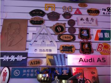 和平展架_发光字制作当选沈阳胜达广告材料批发